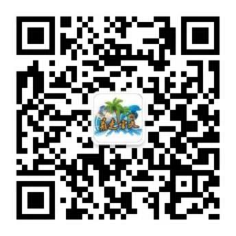 微信图片_20200721084114.jpg