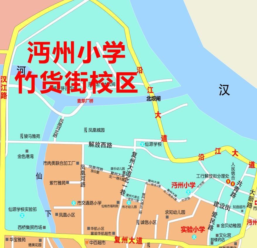 沔州小学竹货街校区.jpg