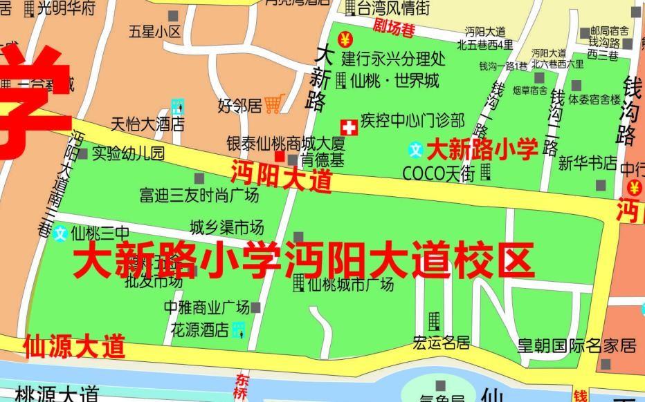 大新路小学沔阳大道校区.jpg