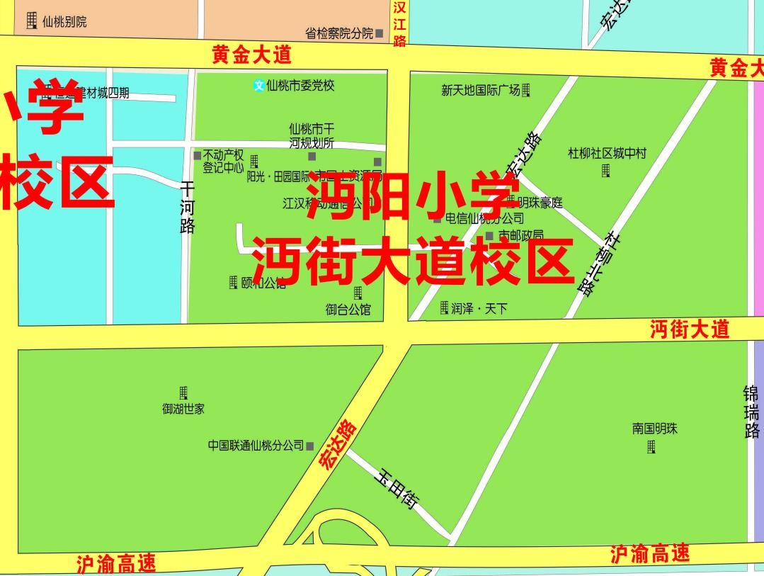 沔阳小学沔街大道校区.jpg