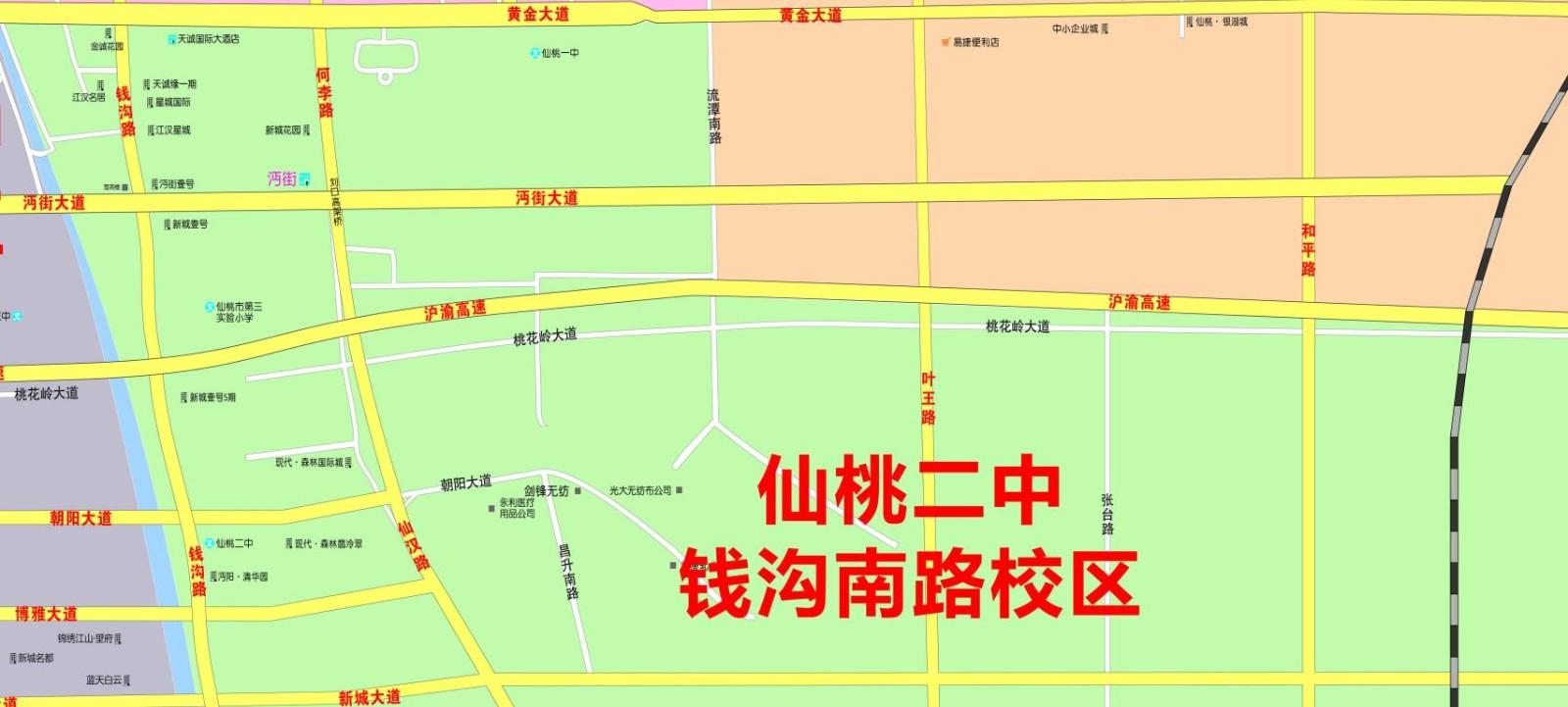 仙桃二中钱沟南路校区.jpg