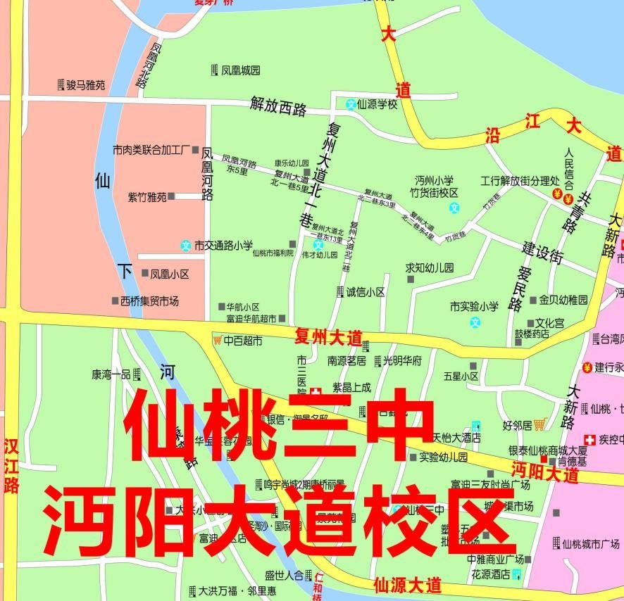仙桃三中沔阳大道校区.jpg
