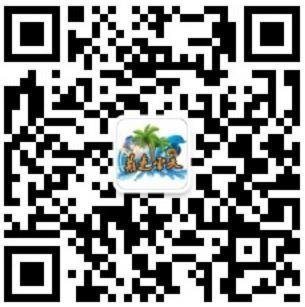 360截图20200803114635661.jpg
