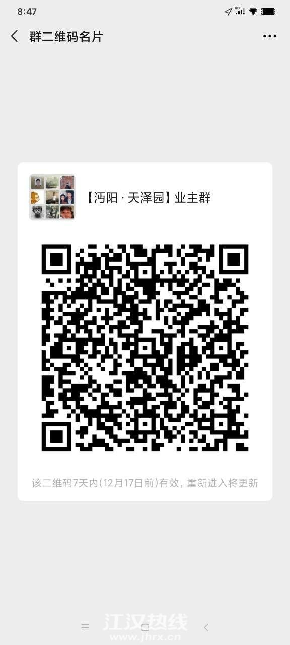 front2_0_FkxXXOOlfgtk2UWDs5eA2T1ESx3h.1607561322.jpg