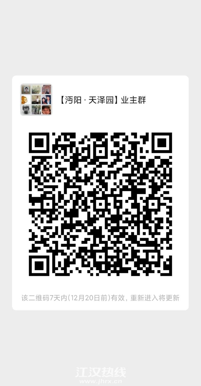 front2_0_FkcM7SmrY2b5nRbIDQJ-AtKiqPSf.1607863126.png