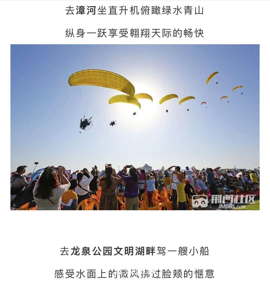 微信图片_202012161013088.jpg