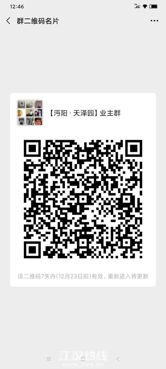 front2_0_FltrB9lmG1REX-53cwOX_ZjJYUN2.1608094036.jpg