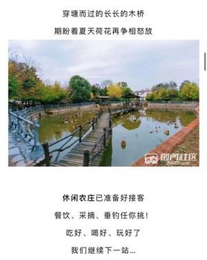微信图片_202012221621117.jpg
