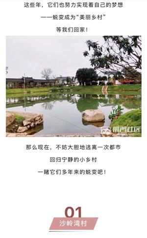 微信图片_202012221621111.jpg