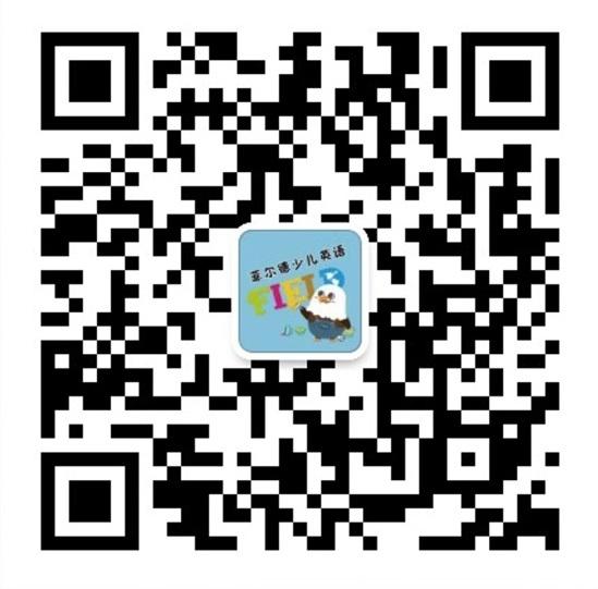 微信图片_20201225094310.png