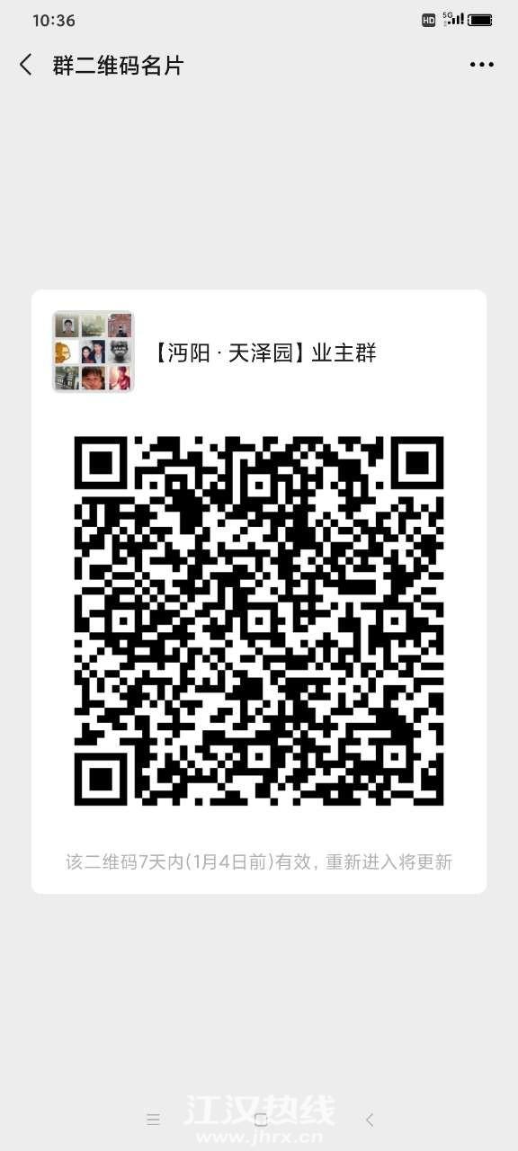 front2_0_FvmrMBBUCcFezT44ADQ8HykgprE2.1609123038.jpg