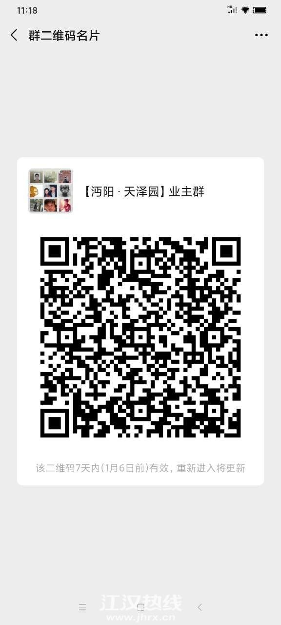front2_0_FsKPlKR4k5k6NBHS0UGYqEvbTCAm.1609299370.jpg