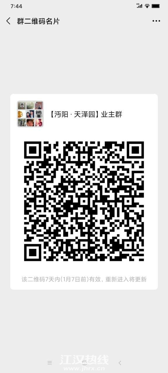 front2_0_Fva17j3dZz_mNT4KNurTc0T2roDs.1609371889.jpg