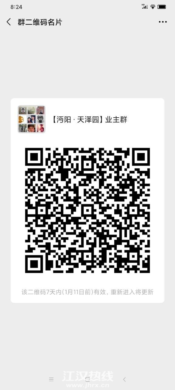 front2_0_Fv1vx_EZR-7BVwHYnKpDFQYsxS1l.1609719932.jpg