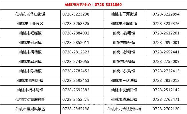 微信图片_20210112153908.png