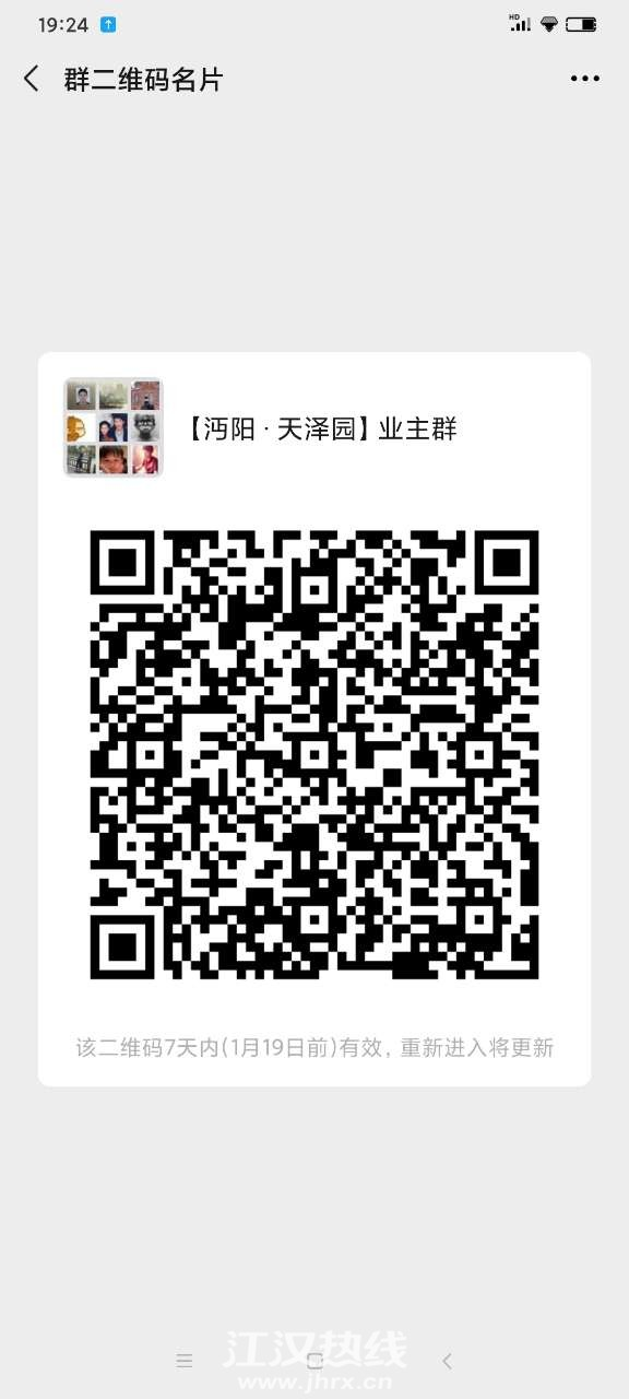 front2_0_FowlVnk4BQKZs1tzOS3cfB9eAzfx.1610501376.jpg