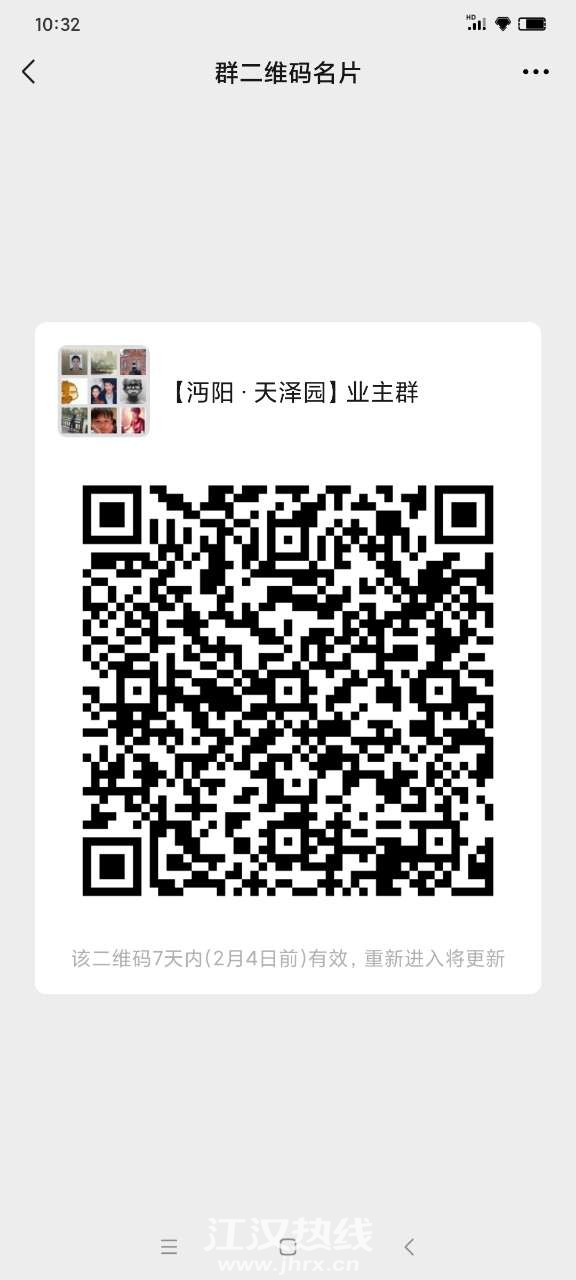 front2_0_Fi7TgTAw_SRrvqr0Aev4Nyn9uopE.1611801172.jpg