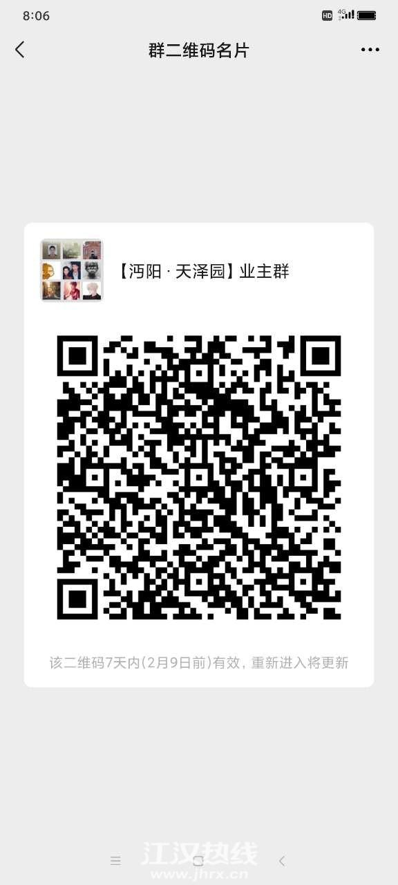 front2_0_FoZZH_DJ-ANj7ity7uCze74f_TZK.1612224382.jpg
