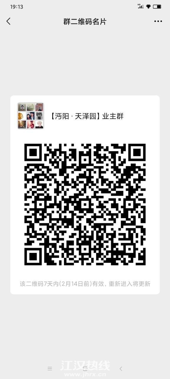 front2_0_FuXa6kH2ZPVpZ-xS3nGcydWQdd_F.1612696454.jpg