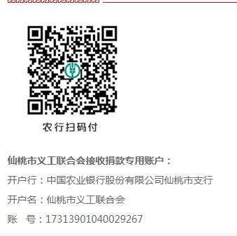 微信图片_20210326172625.png