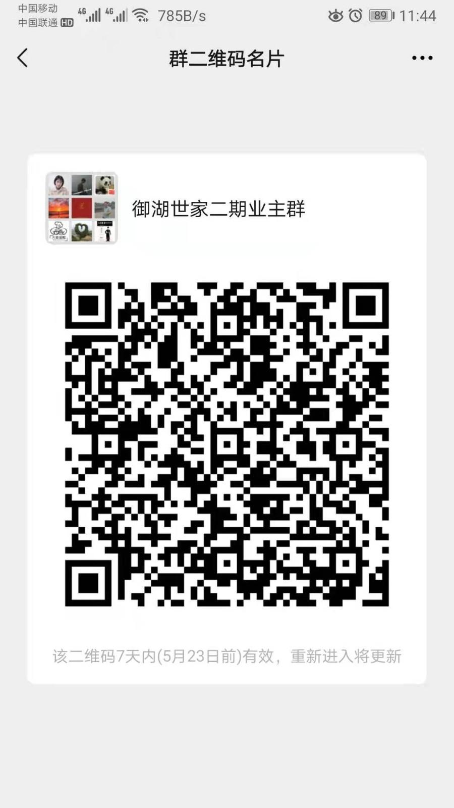 微信图片_20210516114511.jpg