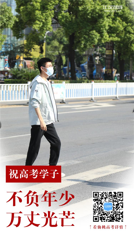 日签高考正能量激励海报 (6).png