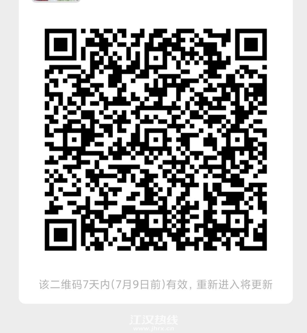 front2_0_FlvT1ZeJ5lZlfqfeSC__AYV3C--v.1625215826.jpg