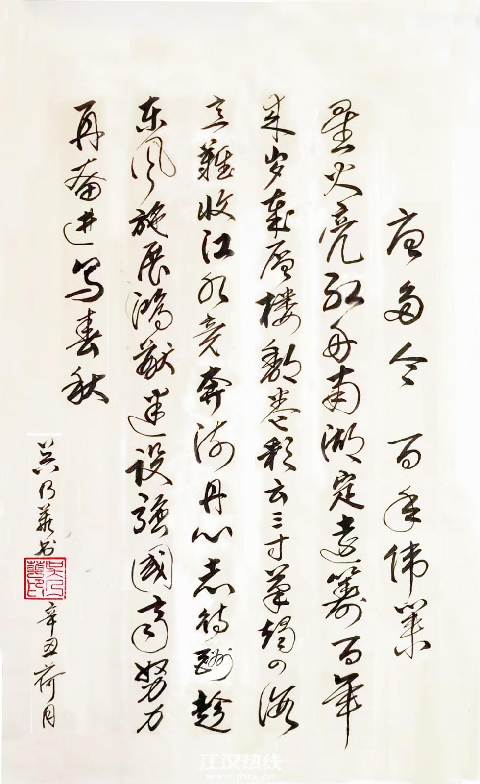 2021.06.24.唐多令 百年伟业.jpg