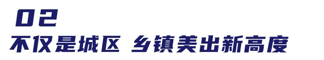 政务新闻精神党政融媒体文章标题 (1).jpg