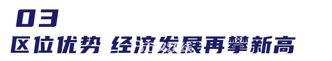 政务新闻精神党政融媒体文章标题 (2).jpg