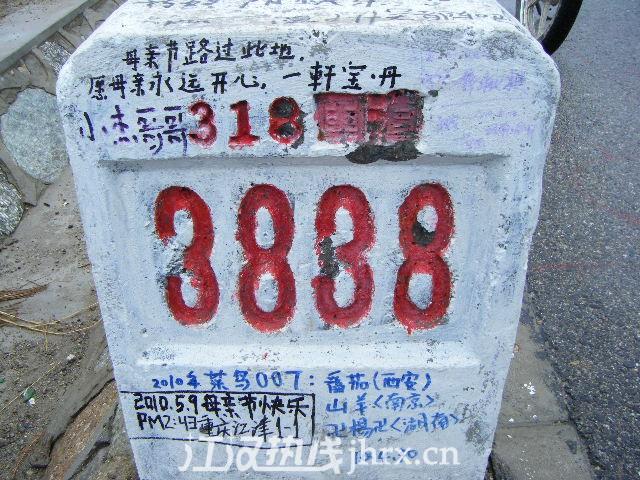 很喜欢3838.jpg