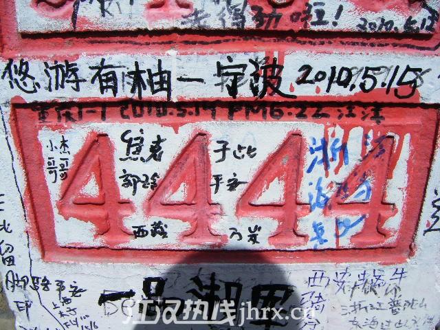 4444这里很挤,找个位置签名很不容易.jpg